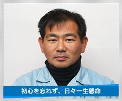 坂田 健一