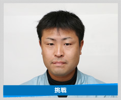 藤井 浩二