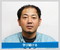 坂田 慎吾